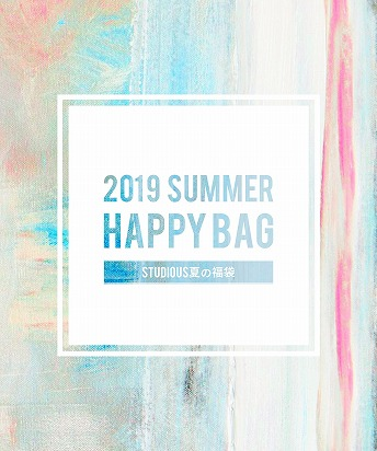 HAPPY SUMMER BAG  MEN