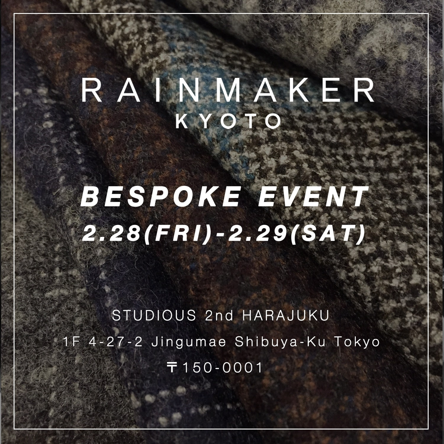RAINMAKER ORDER SUITS EVENT