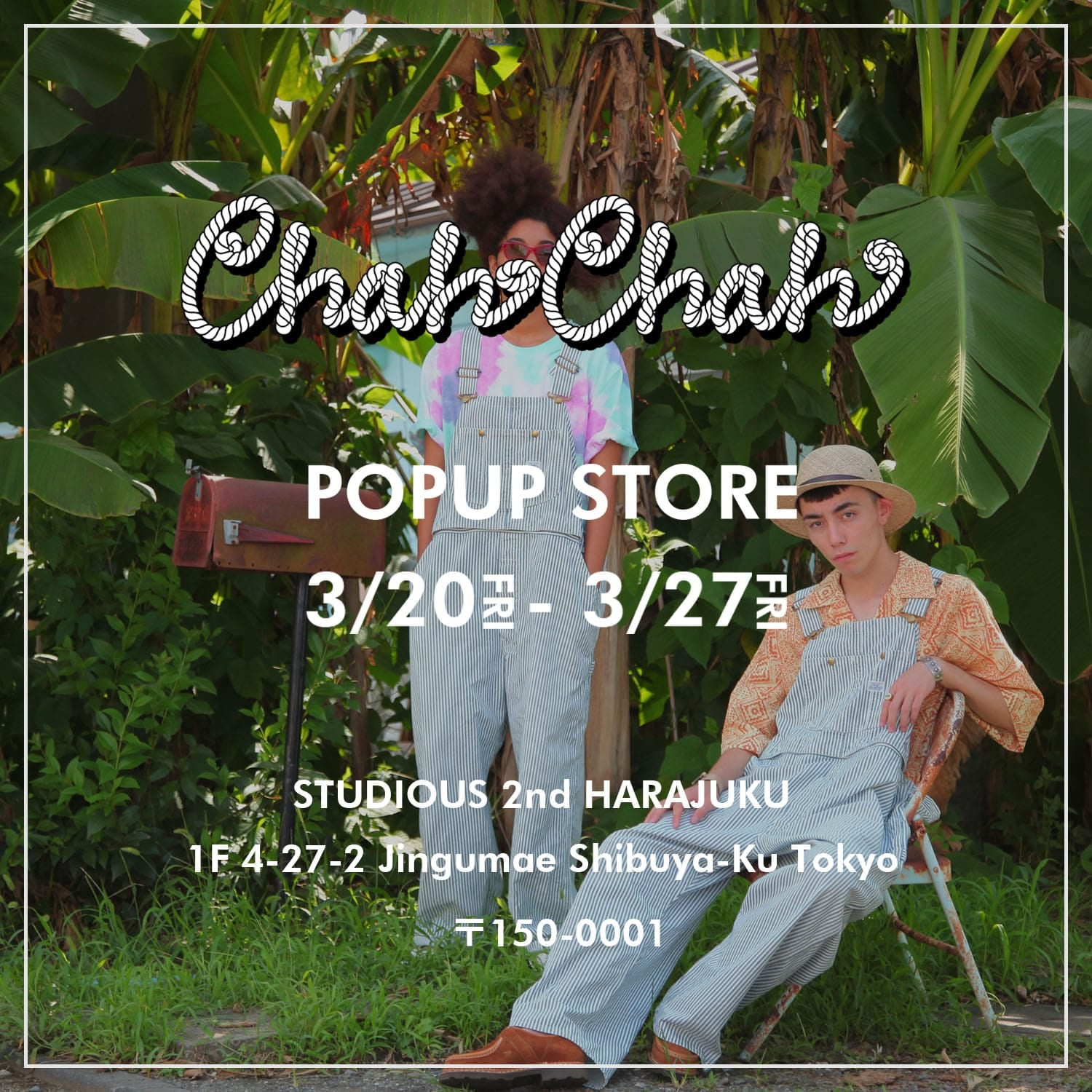 ChahChah POPUP