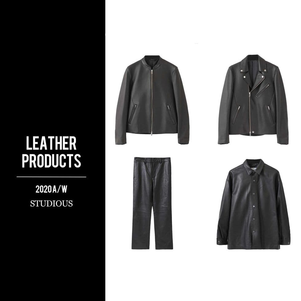2020AW Leather Series