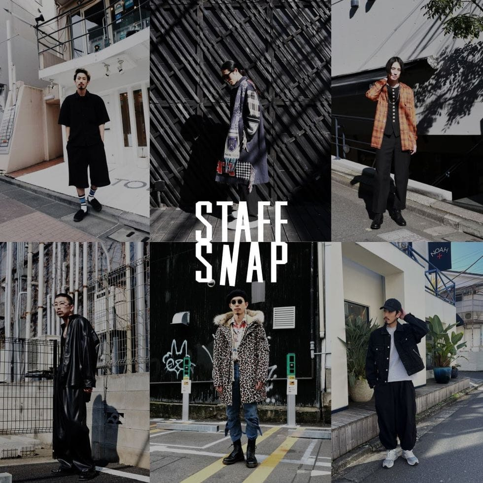 STAFF SNAP -march-